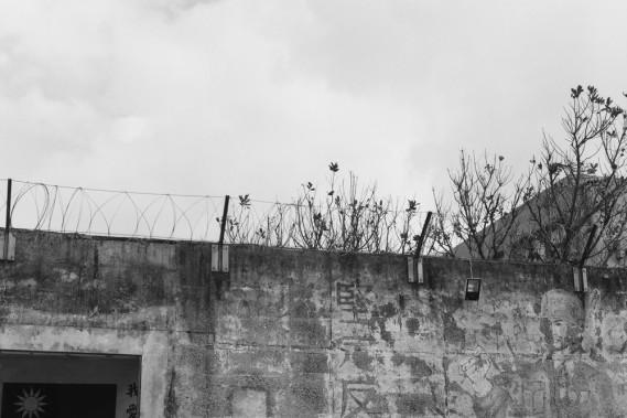 Prison, Green Island